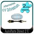 Holden Astra AH 2.2L Right CV Driveshaft